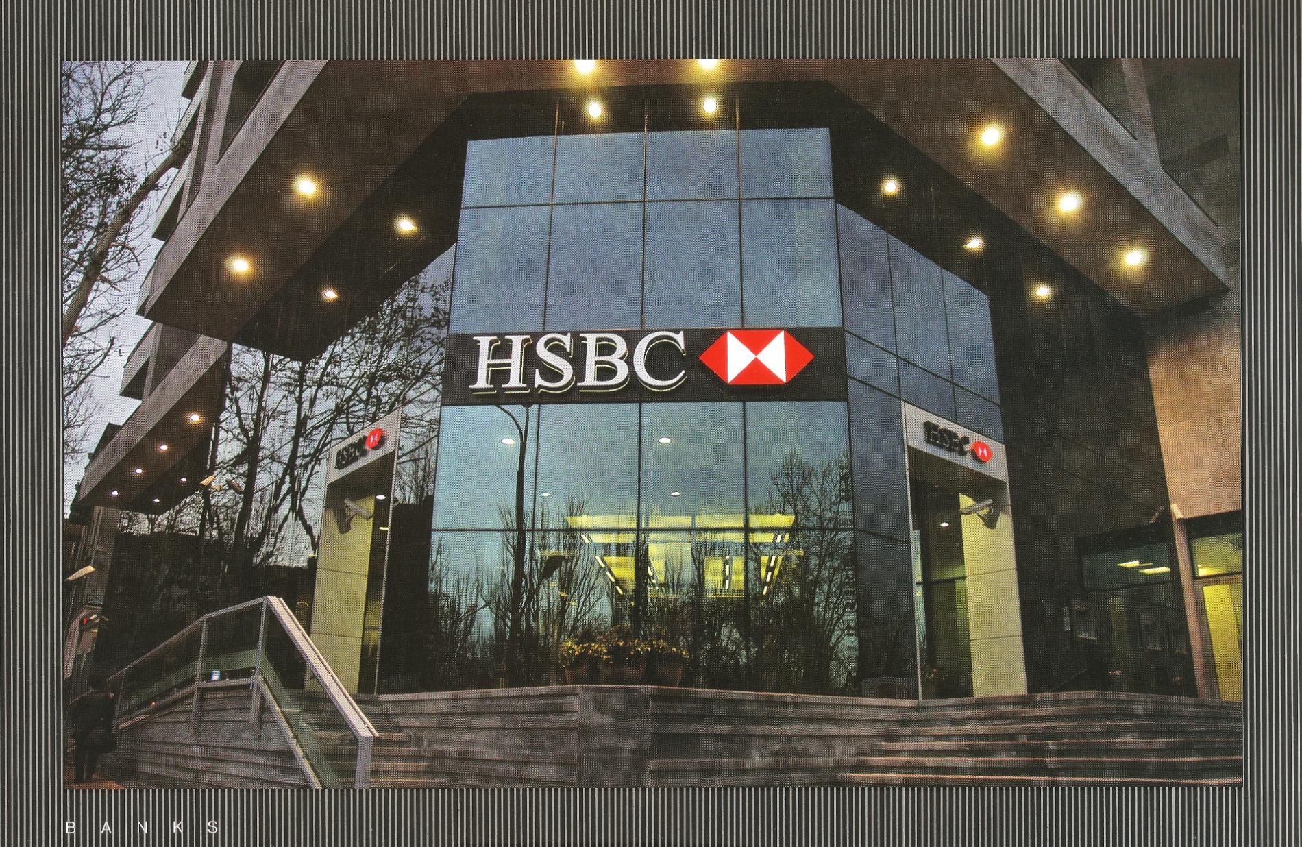 banks main 17