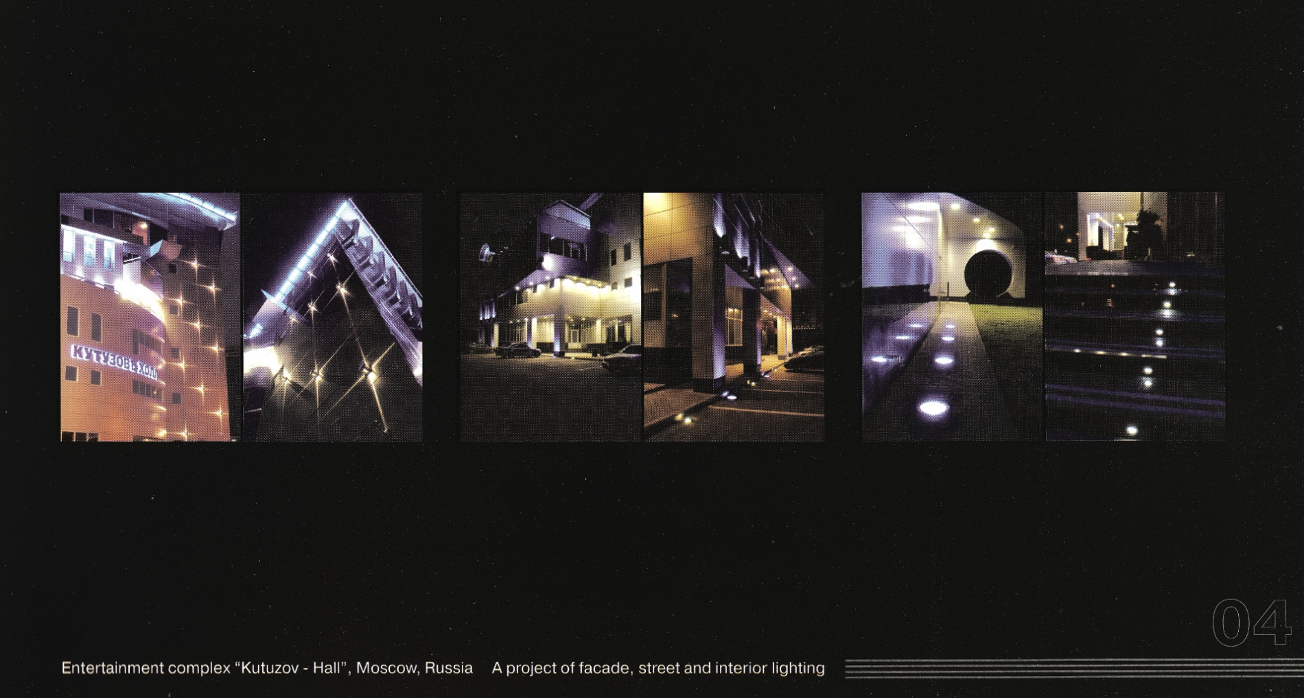 architectural lighting 04