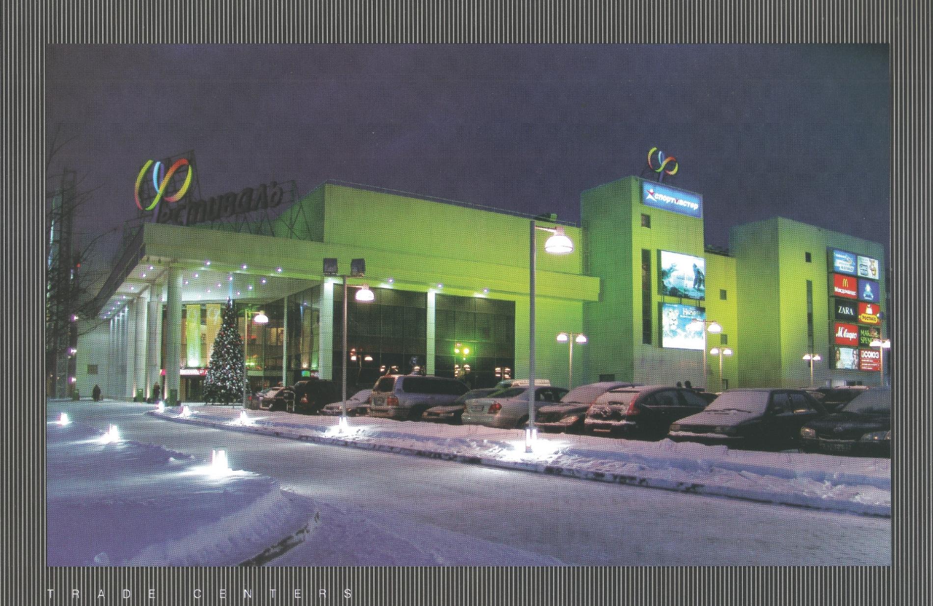 trade centers main 09