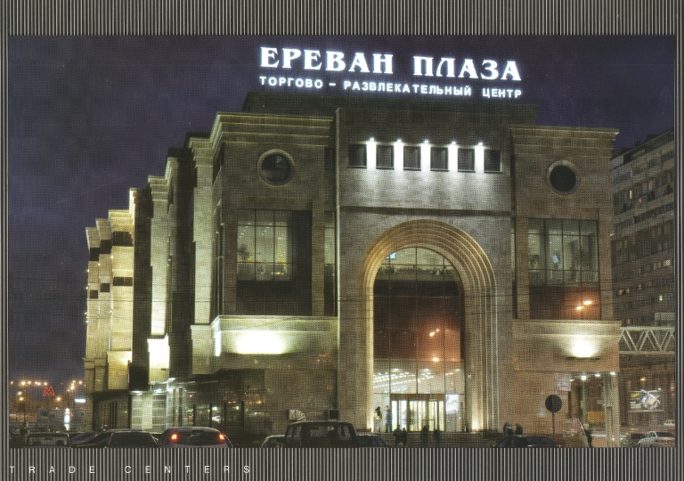 trade centers main 07
